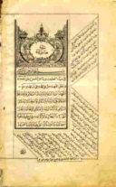 Mevlevî-Evrâd