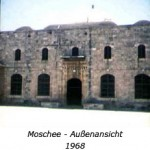 Moschee - Außenansicht 1968