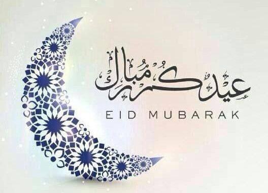 Eid Mubarak - Mevlevi